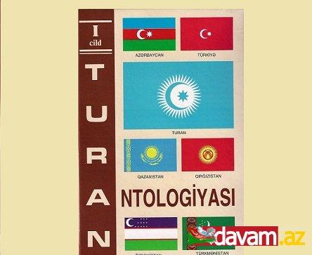 Bəydadaş Cəfərli-Turan antologiyası