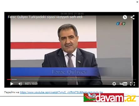 Fərəc Quliyevdən Türkiyə ilə bağlı açıqlamalar (video)