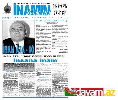 """""""İnamın Gəlişi""""nin növbəti sayı capdan çıxdı."""