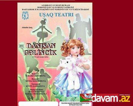 Bakı Uşaq Teatrında yeni tamaşa