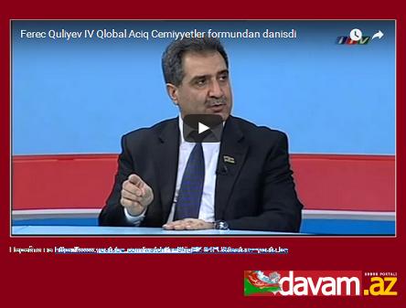 Fərəc Quliyevin IV Qlobal Bakı Forumu barədə açıqlamaları (video)