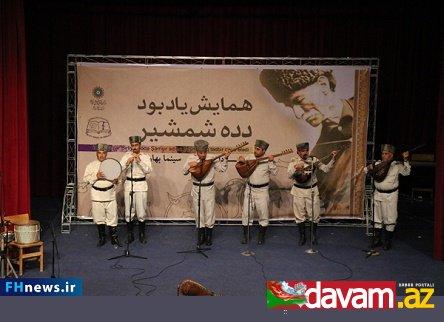 """Tehranda """"Dədə Şəmşir"""" Beynəlxalq Aşıq Festivalı keçirilib (foto)"""