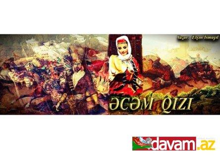 ƏCƏM  QIZI (hekayə)