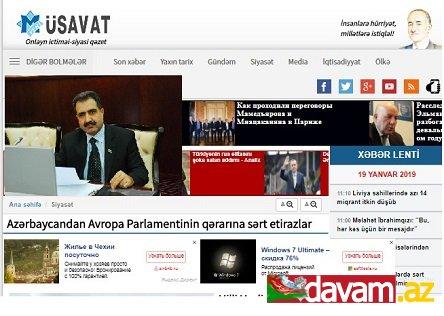 Azərbaycandan Avropa Parlamentinin qərarına sərt etirazlar