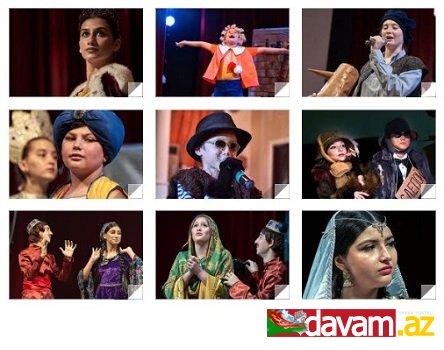 Bakı Uşaq Teatrının