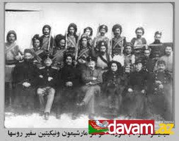 Güney Azərbaycanın qərb bölgəsində azərbaycanlılara qarşı soyqırımın törədilməsində missioner təşkilatlarının rolu