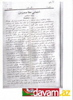 Nazim Nəsrəddinov: Tarixdə izi və sözü olan insanlardan biri : Cəmo bəy Cəbrayılbəyli (1887-1965)